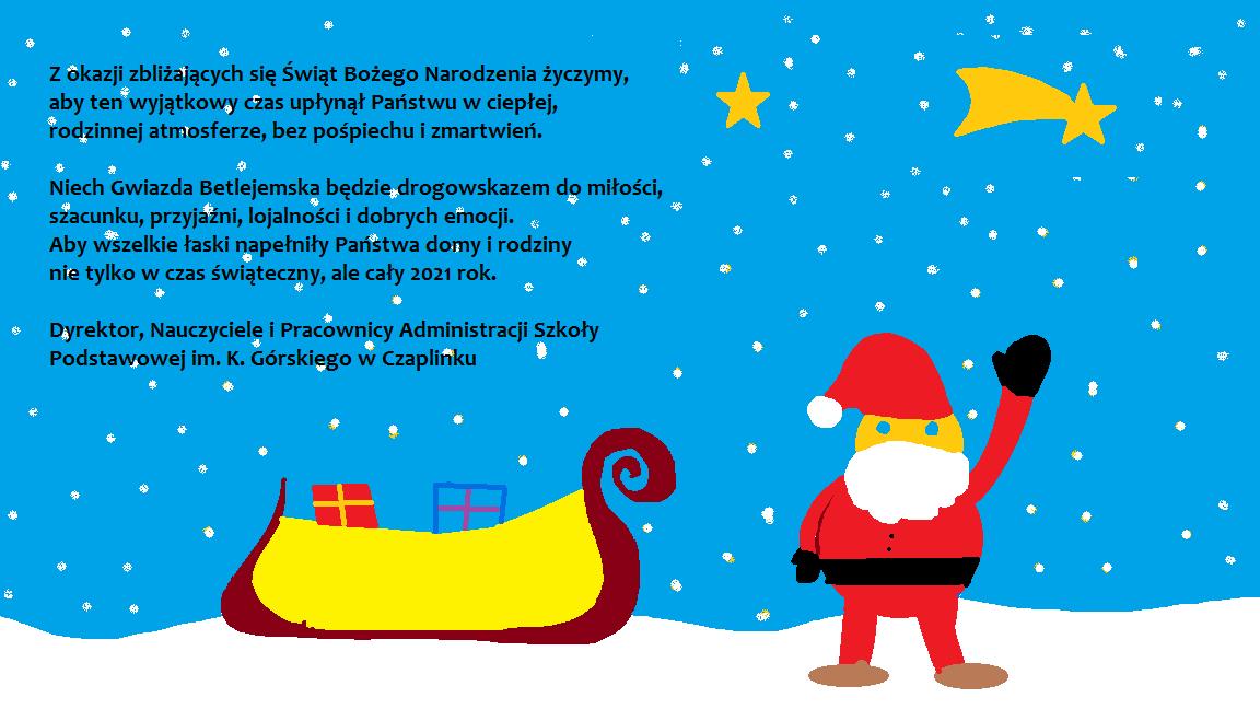 Kartka bożonarodzeniowa E