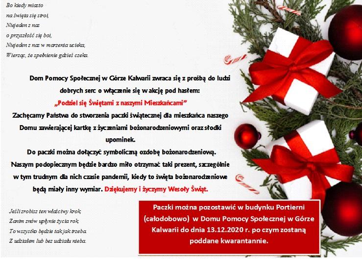Pomoc  świąteczna